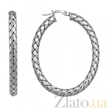 Серебрянные серьги Диона 10030176