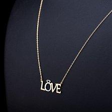 Золотое колье Love с помолвочным колечком