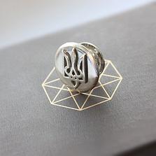 Серебряный значок Трезубец