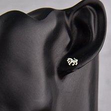 Серебряные серьги-пуссеты Хорси в форме единорога