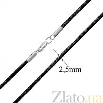 Шелковый шнурок Матиас с серебряной застежкой HUF--5502-Ш
