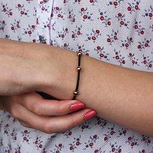 Каучуковый браслет Арника с золотыми вставками-шариками