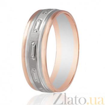 Золотое обручальное кольцо Огонь любви 000001649