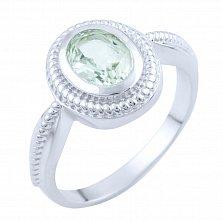 Серебряное кольцо Марисоль с зеленым аметистом