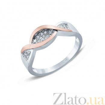 Кольцо из серебра Динара с золотом и цирконием AQA--Г0228К