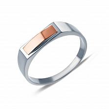 Серебряное кольцо Тристан с золотой вставкой