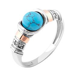 Серебряное кольцо с золотыми накладками, имитацией бирюзы и фианитами 000068138