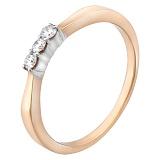 Золотое кольцо Трикси с бриллиантами