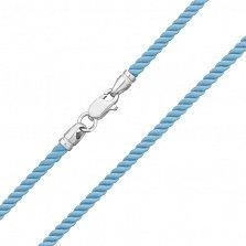 Голубой крученый шелковый шнурок Милан с серебряным замком, 2мм
