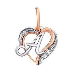 Золотой кулон-сердце Буква А в комбинированном цвете с фианитами 000013766