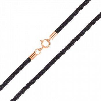 Бавовняний плетений шнурок зі срібною позолоченою застібкою 000039472,2мм