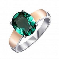 Серебряное кольцо с зеленым кварцем и золотыми накладками 000134956