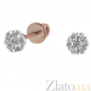 Золотые пуссеты Вирина с бриллиантами 000045924