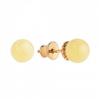 Позолоченные серебряные серьги-пуссеты с бусинами лимонного янтаря 000118944