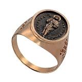 Золотое кольцо Николай Чудотворец
