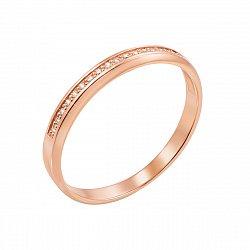 Золотое обручальное кольцо Счастливая любовь с бриллиантами
