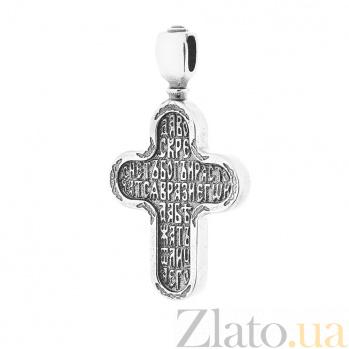Серебряный крест с чернением Молитва ONX--13364