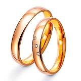Обручальное кольцо из красного золота Теорема любви с фианитами