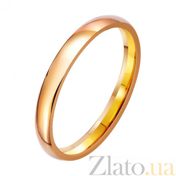 Золотое обручальное кольцо Моей единственной TRF--411892