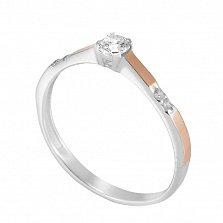 Серебряное кольцо Надин с вставкой золота и фианитами