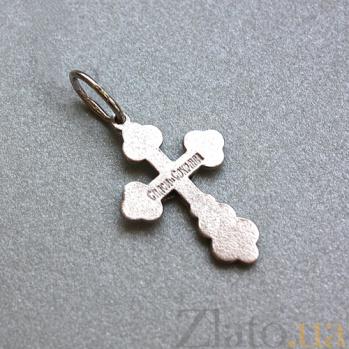Серебряный крест Молитва TNG--230008С