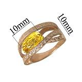 Золотое кольцо с цитрином и фианитами Катрин
