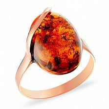 Кольцо из красного золота с янтарем Везувий