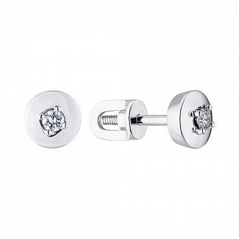 Серьги-пуссеты из белого золота с бриллиантами 000147910