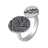 Серебряное кольцо Земляной Диптих