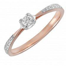 Кольцо из красного золота Мадлен с бриллиантами