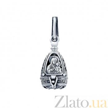 Серебряная ладанка Пресвятая Богородица AQA--П-116