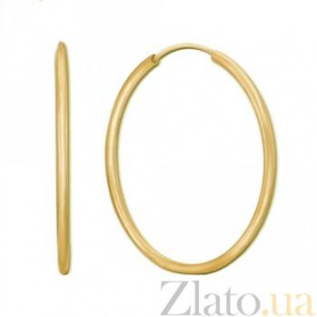 Серьги-кольца из желтого золота Инфанта, диам 25мм SVA--2465973/Без вставки