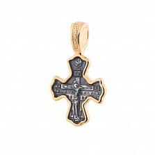 Серебряный крестик с позолотой и чернением Православие