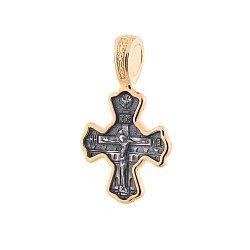 Серебряный крестик с позолотой и чернением Православие 000034552