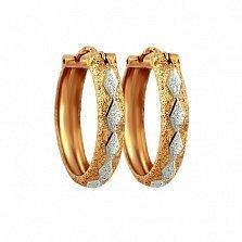 Золотые серьги Диадора с алмазными гранями, Ø2см