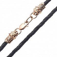 Кожаный шнурок Окласт с золотой застежкой в форме тигров, 3мм