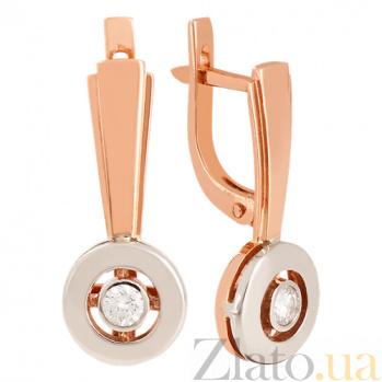 Серьги из золота с бриллиантами Элита VLN--123-1447