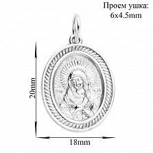 Серебряная ладанка Богородица овальной формы с лаконичным орнаментом