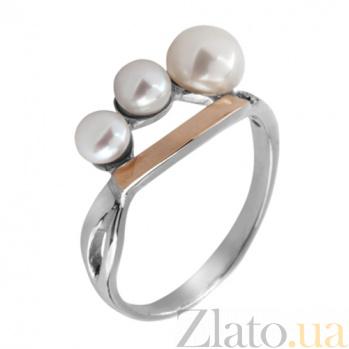 Серебряное кольцо с жемчугом и золотой вставкой Сакура BGS--333к