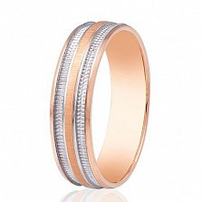 Золотое обручальное кольцо Секрет Мольера
