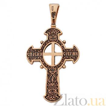 Крестик из красного золота Иисус из Назарета HUF--11482-Ч