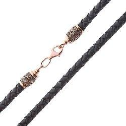 Кожаный шнурок с золотой застежкой Спаси и сохрани с чернением