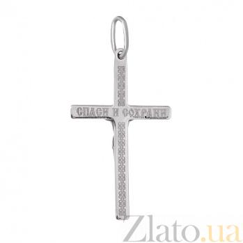 Крестик из серебра Всевышний ІНЦІ с родиевым покрытием HUF-3115-Рин