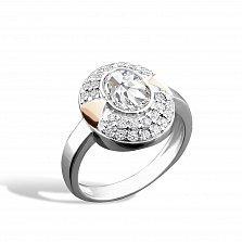 Серебряное кольцо Сальвия с золотыми накладками, фианитами и родием