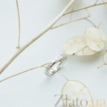 Золотое родированное кольцо Признание в чувствах в белом цвете с надписью LOVE 000082425