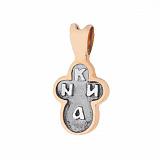 Детский серебряный крестик НИКА с позолотой и чернением