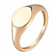 Кольцо Посвящение в стихах  в желтом золоте