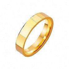 Золотое обручальное кольцо Страж верности