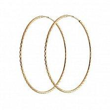 Золотые серьги-конго Кида с алмазной гранью, Ø 20мм