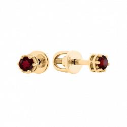 Золотые серьги-пуссеты Классика с рубинами в стиле Дамиани